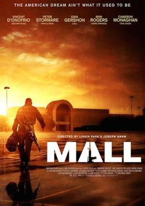 Mall 2014