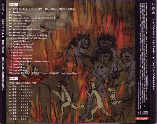 Picture Of Silent Hill 4 The Room Original Soundtrack