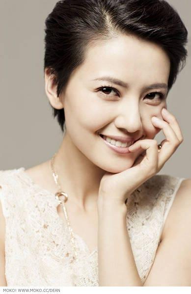 gao yuanyuan ig