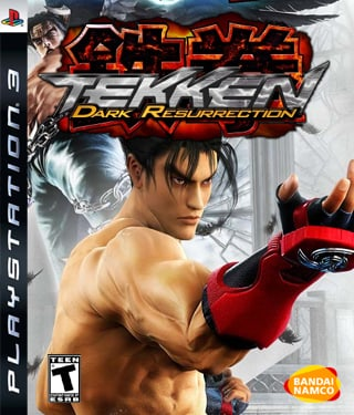Picture Of Tekken 5 Dark Resurrection