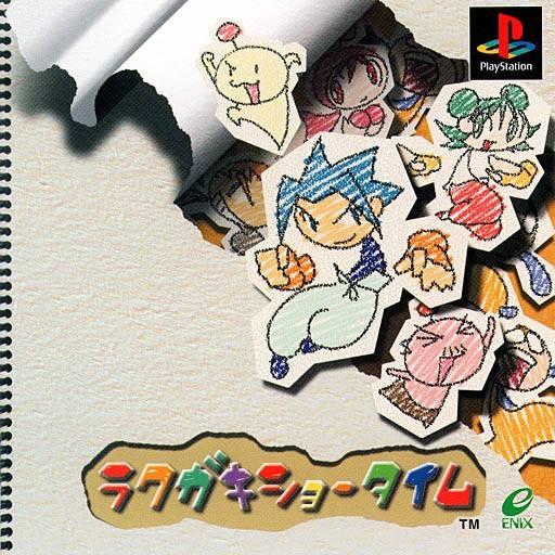 Les plus belles pièces Jap, - Page 2 600full-rakugaki-showtime-cover