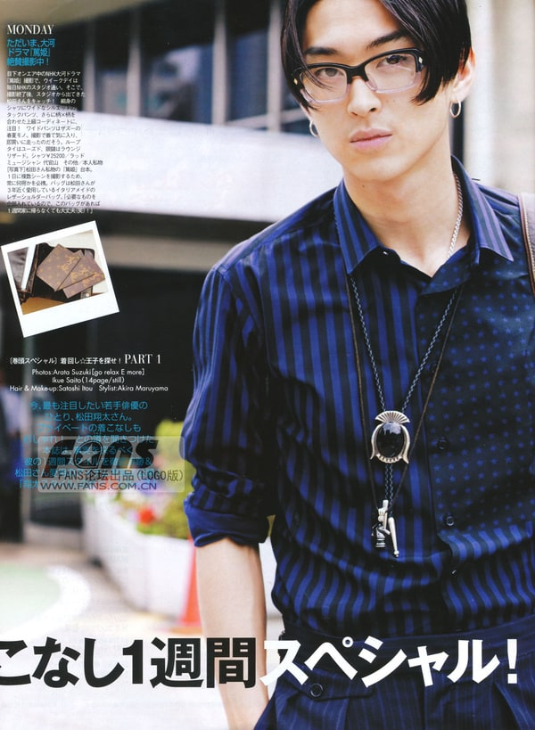 VK 3D Shota Boy