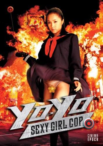 Japan Movie Sexy 89
