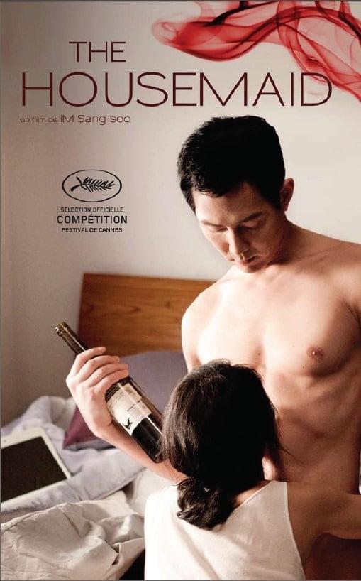 The Housemaid 2010 Full Movie