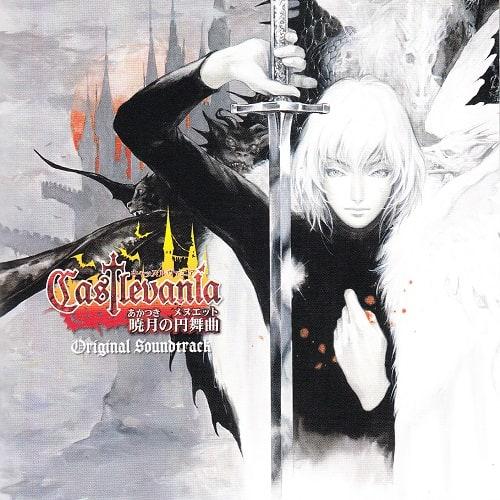 Castlevania Akatsuki no Minuet & Akumajo Dracula Sougetsu no Juujika Original Soundtrack