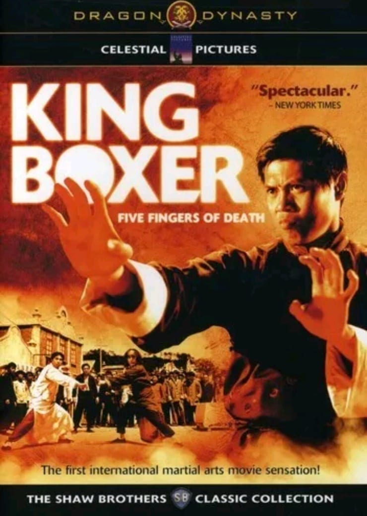 King Boxer: Five Fingers of Death