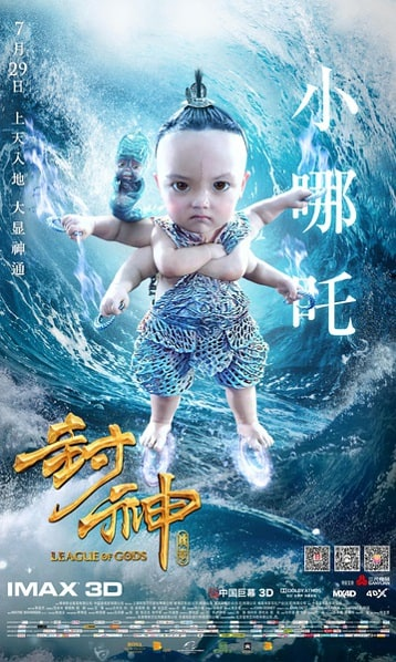 Picture of League of Gods