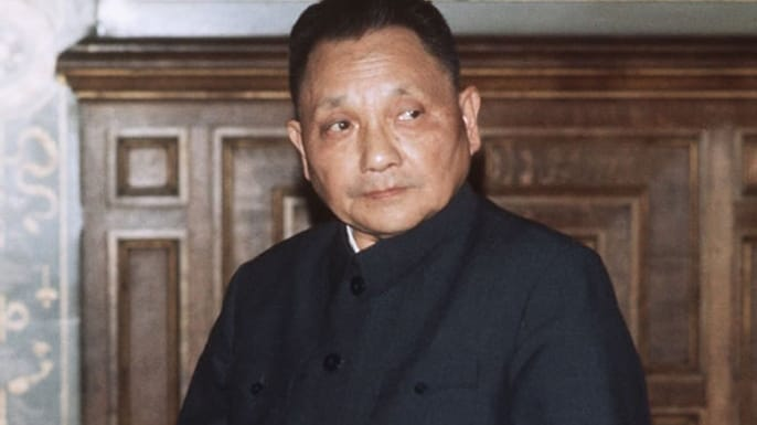 a history of deng xiaoping a great chinese leader Deng xiaoping started to change china the meeting that consolidated deng xiaoping's position as china's leader and that is the great story of our time.