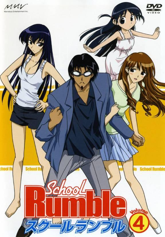 School Rumble                                  (2004-2010)