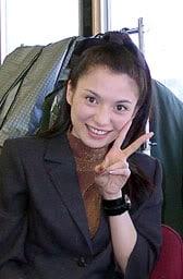 Maya Hoshino