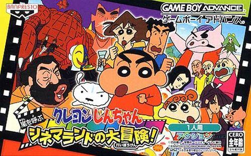 Crayon Shin chan: Arashi no Yobu Cinema - Land no Daibouken