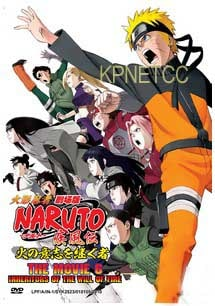 Of free the fire inheritors shippuden will of download naruto
