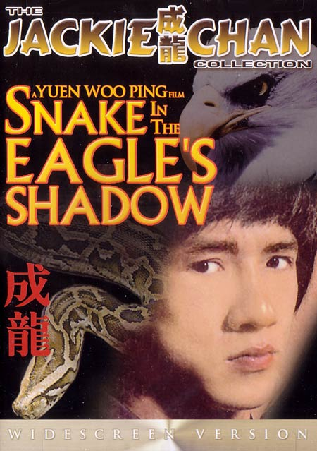Snake in the Eagle's Shadow (1978) Tagalog Dubbed
