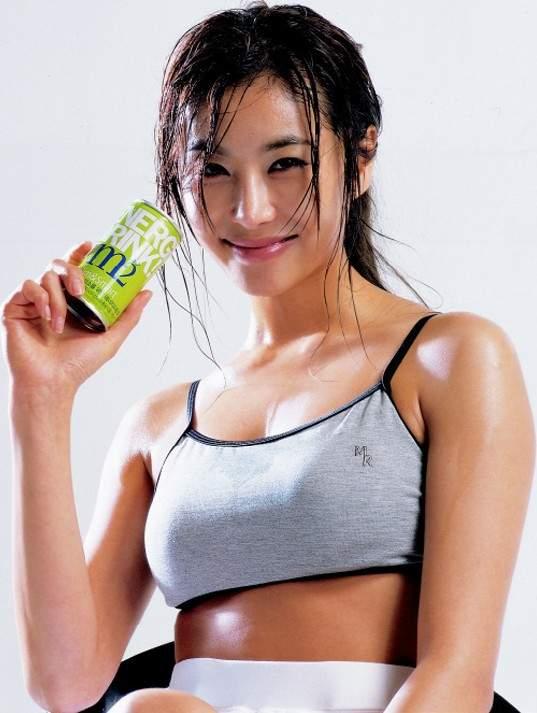 Eun-jeong Han