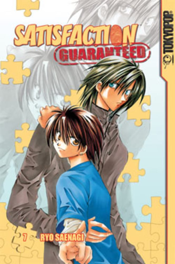 Satisfaction Guaranteed Manga 07