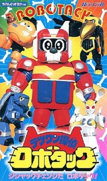 Tetsuwan tantei Robotakku
