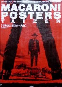 Macaroni Posters Taizen