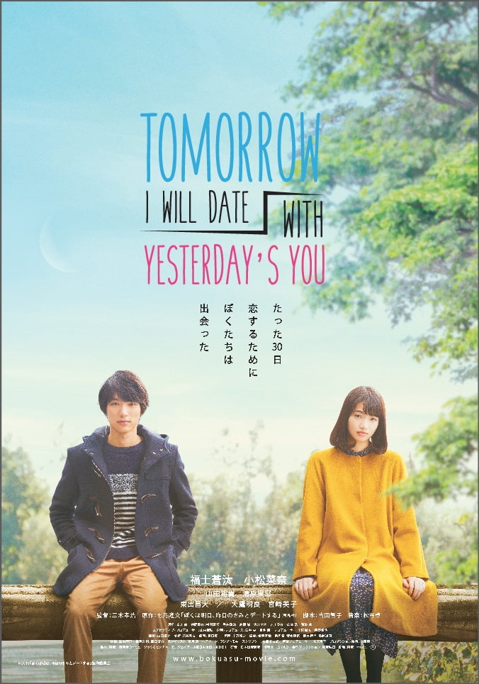 Baixar Tomorrow I Will Date with Yesterday's You Legendado Torrent