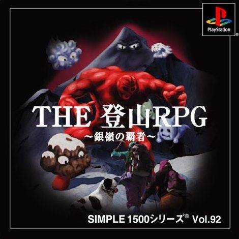 The Tozan RPG - Simple Series 1500