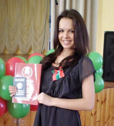 Ksenia Sitnik