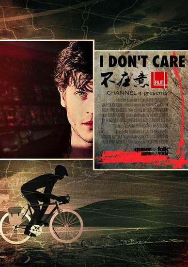 I Don't Care (2010)