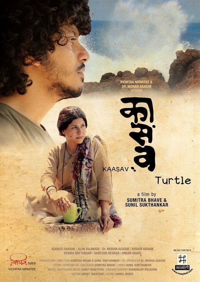Kaasav: Turtle