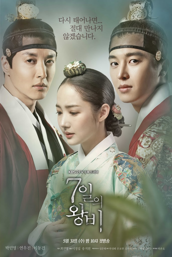 Queen for Seven Days (2017)