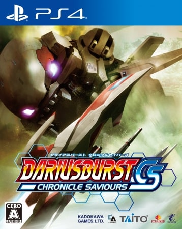 Darius Burst Chronicle Saviors