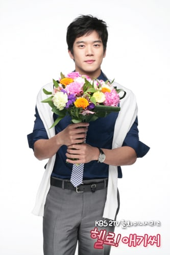 Ha seok jin dating quotes