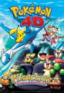 Pokemon 4D: Pikachu's Ocean Adventure (2006)