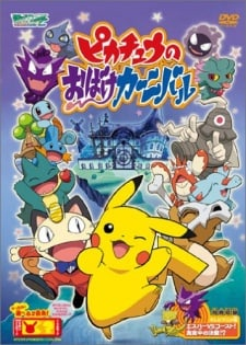 Pokemon: Pikachu's Ghost Festival! (2005)