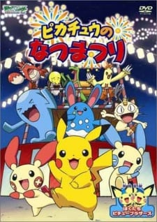 Pokemon: Pikachu's Summer Festival (2004)