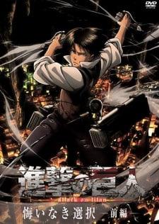 Attack on Titan: No Regrets (2013)