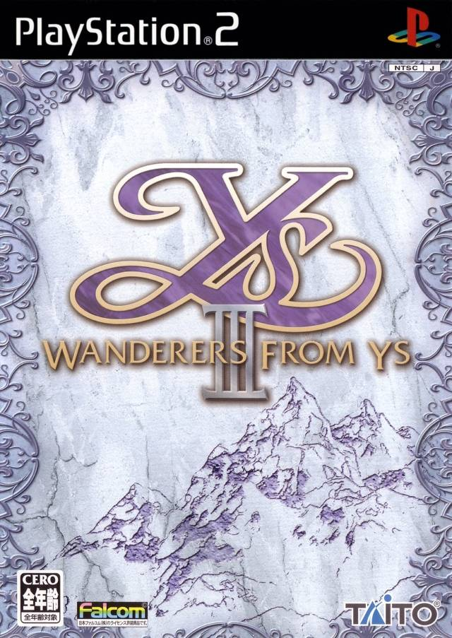Ys III: Wanderers from Ys (PS2)