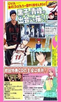 Kuroko's Basketball: Mou Ikkai Yarimasen ka (ep41.5Q)(2014)