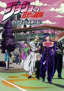 JoJo no Kimyō na Bōken: Diamond wa Kudakenai