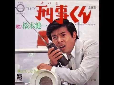 Kenichi Sakuragi