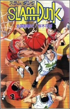 Slam Dunk Movie 2 (1994)