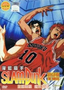 Slam Dunk Movie 2 (1994)