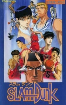 Slam Dunk Movie 3 (1995)