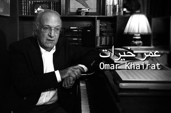 Omar Khairat