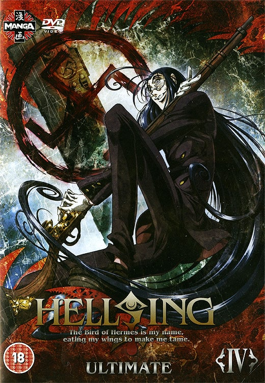 Hellsing: Ultimate Series Ova 1  [Region 1] [US Import] [NTSC]
