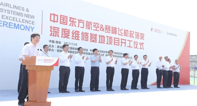 XIESA joint venture between Safran Landing Systems and China Eastern Airlines starts construction of first MRO centre