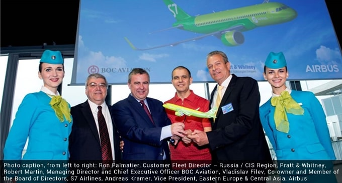 S7 Airlines received its first A320neo from BOC Aviation