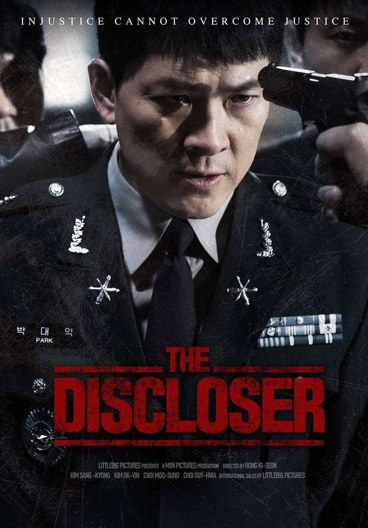 The Discloser