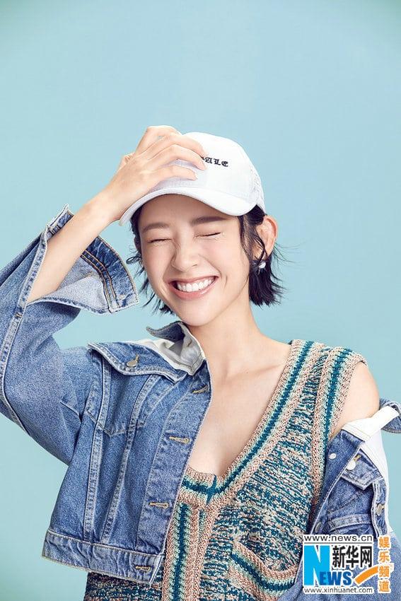 Yixin Tang