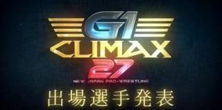 NJPW G1 Climax 27 - Day 16