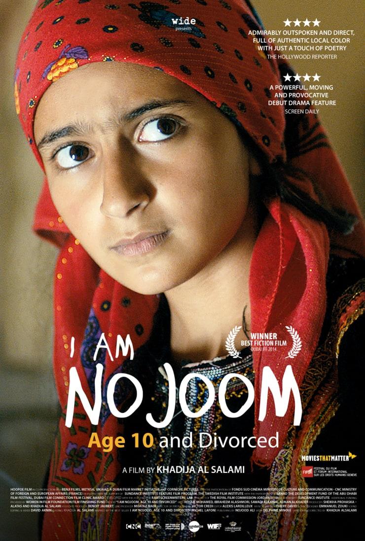Ana Nojoom bent alasherah wamotalagah                                  (2014)
