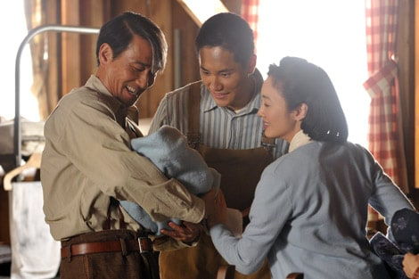 99-nen no ai: Japanese Americans