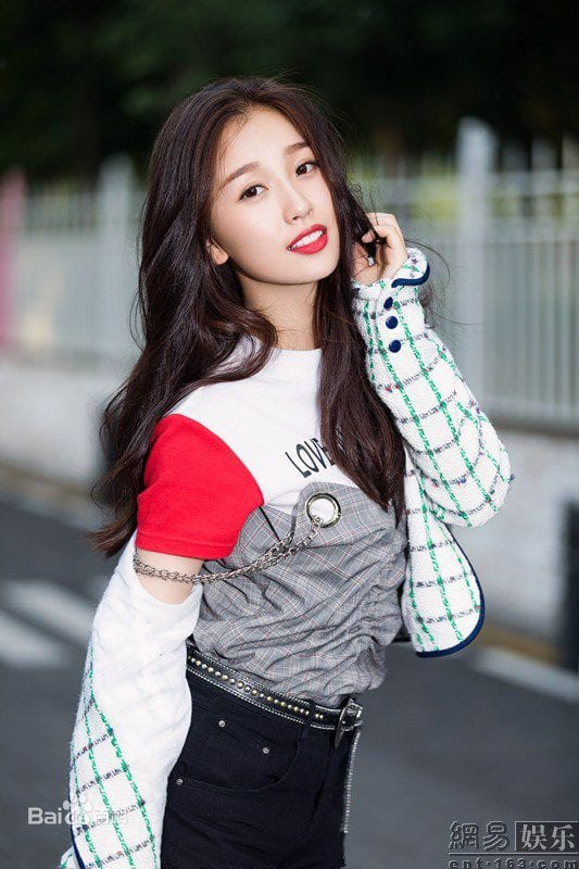Yu Shu Xin